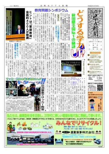 news108