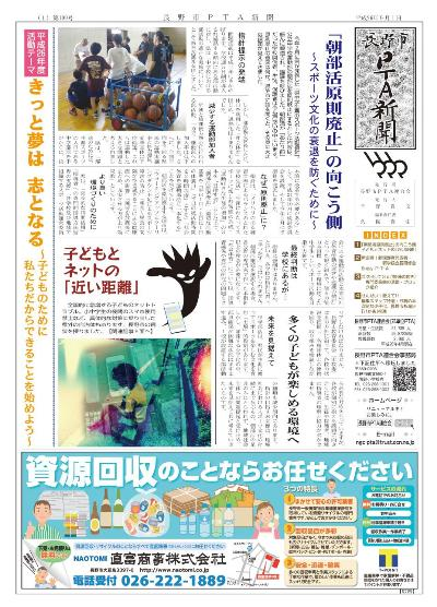 news109