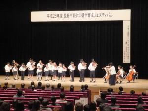 4_青少フェス-発表バイオリン (6)